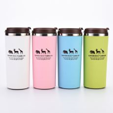 COFFEE MUGQY4S-P002 (2).JPG